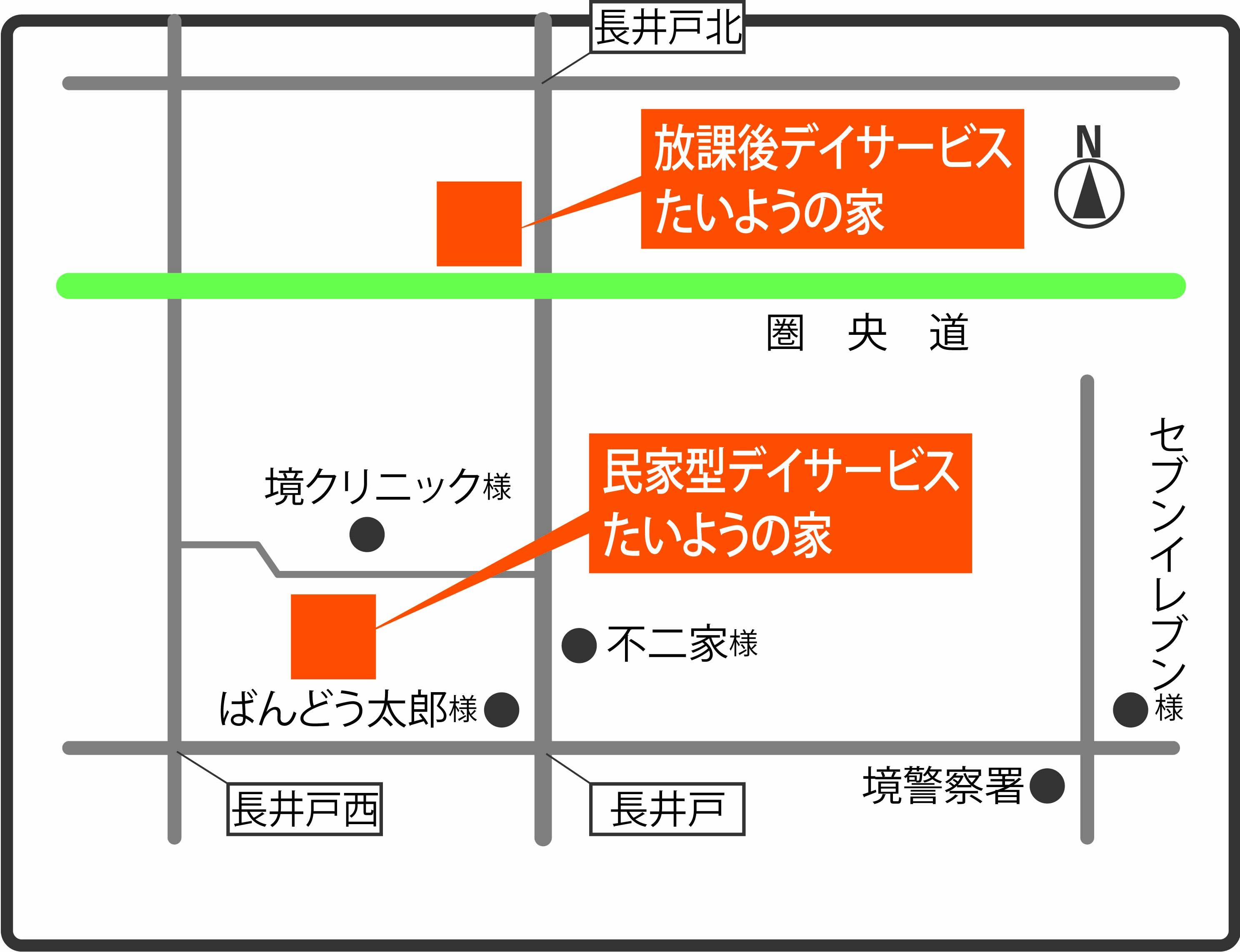 たいようの家 地図